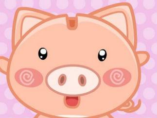 小豬存錢罐