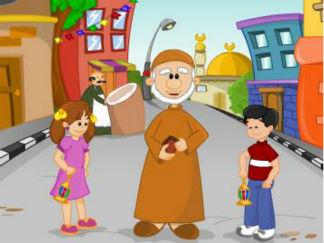 Ramadan chant