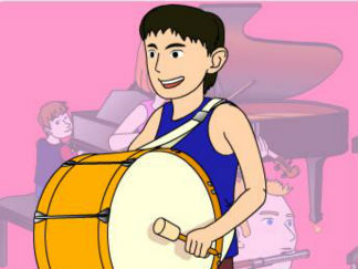 The big bass drum