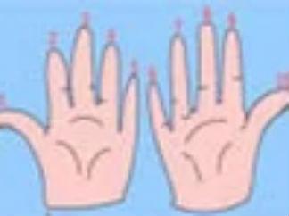 十個手指頭