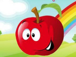 我是一個大蘋果