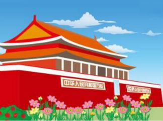 北京有个金太阳
