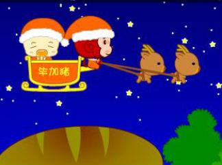 毕加猪之圣诞礼物