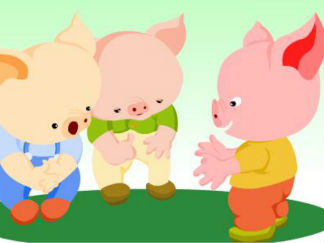 三只小豬3