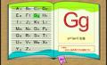 26英語字母