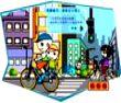 交通安全小动画16