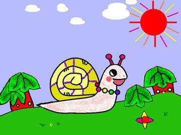 快乐的小蜗牛教案_快乐的小蜗牛