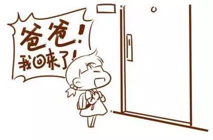 【我回来啦 日语】我回来啦