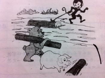 【小受来了】小瘦猴搬木头
