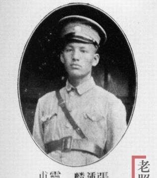 【国民党抗日名将】抗日名将:张灵甫