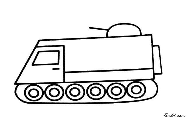 装甲车3图片_简笔画图片_少儿图库_中国儿童资源网
