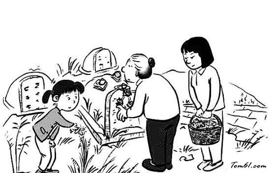 中元节祭祀图片