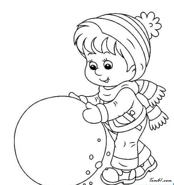 滚雪球图片_简笔画图片_少儿图库_中国儿童资源网