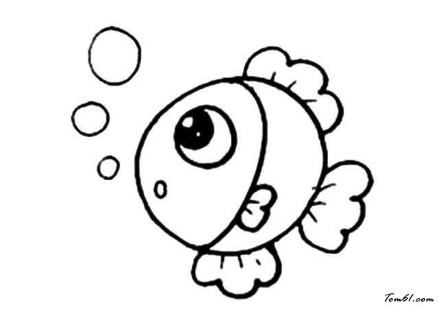 小鱼的基本画法步骤