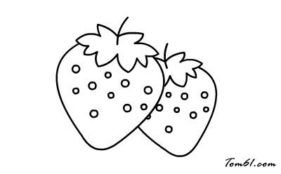 草莓生长步骤简笔图片