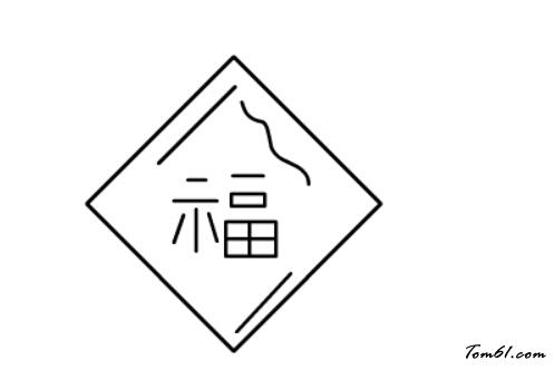 logo 标识 标志 设计 设计图 图标 497_332