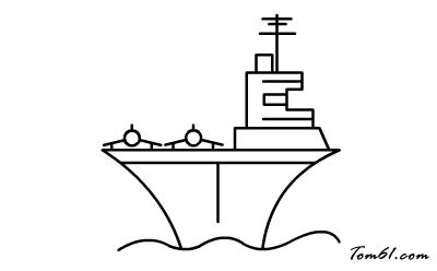 航空母舰图片_学习简笔画_少儿图库_中国儿童资源网