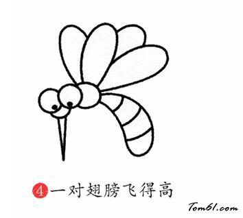 蚊子簡筆畫圖片大全集