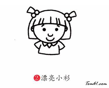 妹妹怎么画_妹妹图片_学习简笔画_少儿图库_中国儿童资源网