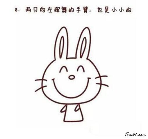 卡通小兔图片