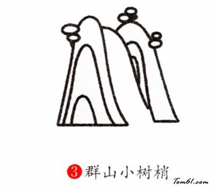 瀑布的画法步骤