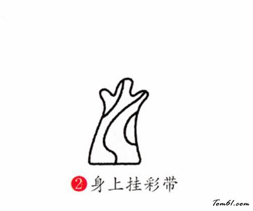 榕树图片_学习简笔画_少儿图库_中国儿童资源网