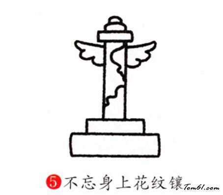 华表2图片_学习简笔画_少儿图库_中国儿童资源网