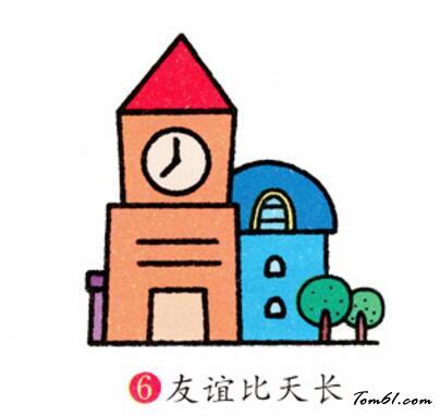 钟楼图片_学习简笔画_少儿图库_中国儿童资源网