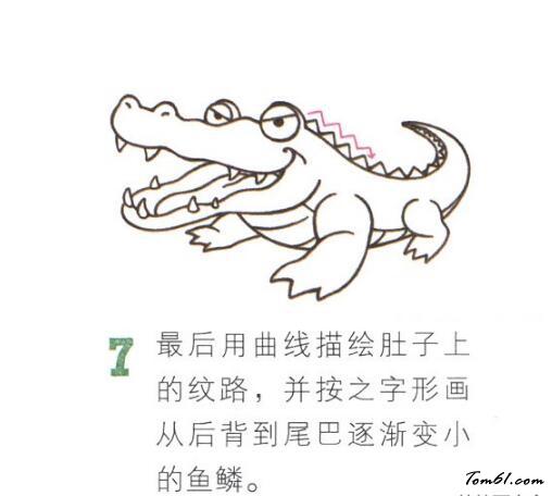 变色龙简笔画_鳄鱼8图片_学习简笔画_少儿图库_中国儿童资源网
