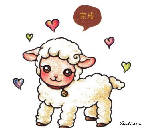 绵羊简笔画图片色彩
