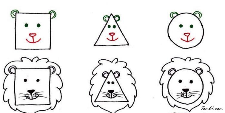 正方形,圆形,三角形的狮子图片_学习简笔画_少儿图库图片