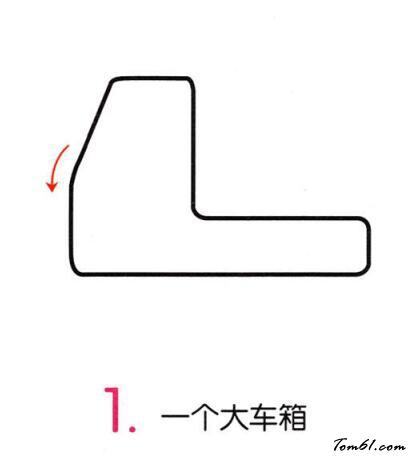 翻斗车图片_学习简笔画_少儿图库_中国儿童资源网