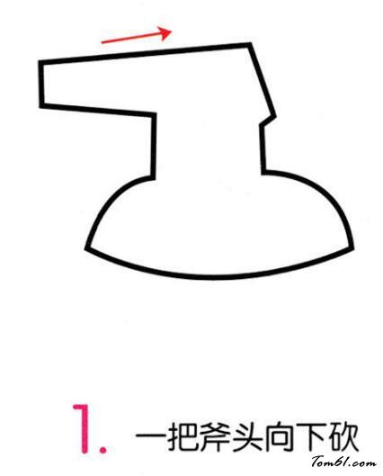 小喷壶简笔画_喷壶图片_学习简笔画_少儿图库_中国儿童资源网