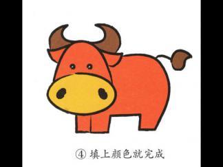 老牛图片全集_老牛