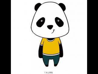 熊猫134