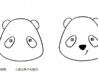 熊猫132