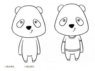 熊猫133