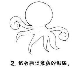 卡通章鱼2