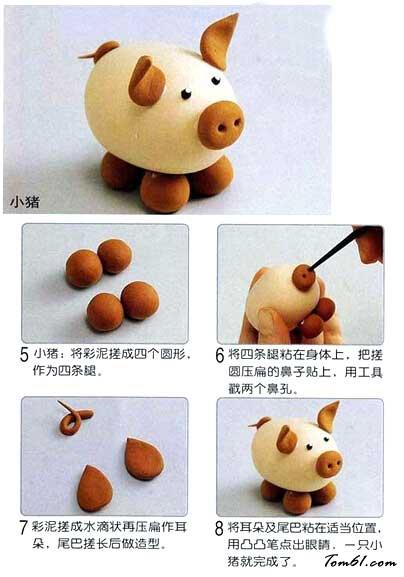 彩泥手工之猪_彩泥橡皮泥_手工制作大全_中国儿童资源