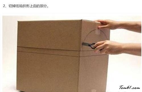 纸箱制作玩具收纳箱的废物利用的创意制作图解教程