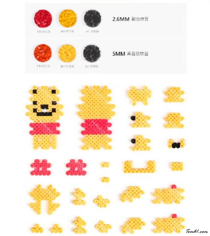 维尼小熊拼豆的废物利用的创意制作图解教程
