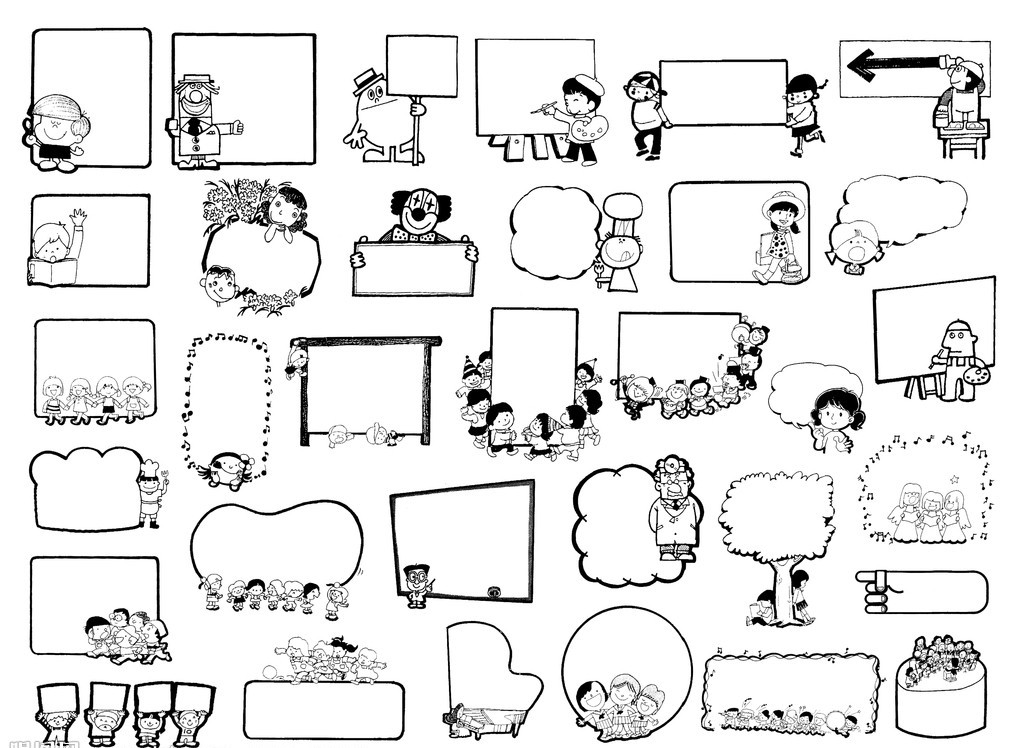 可爱卡通花边-黑板报版面设计图