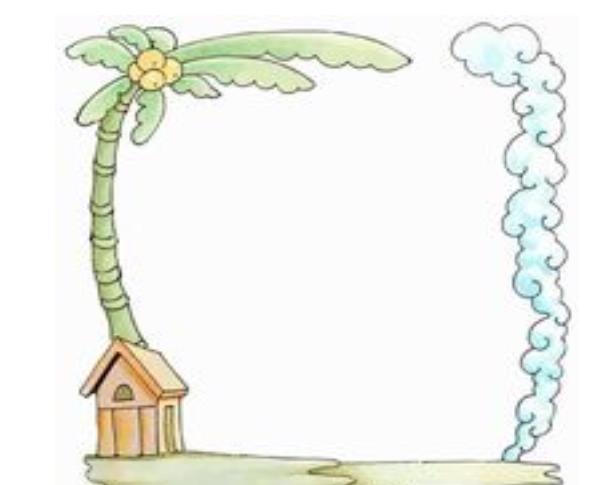 简单黑板报花边图案 椰子树下的小屋