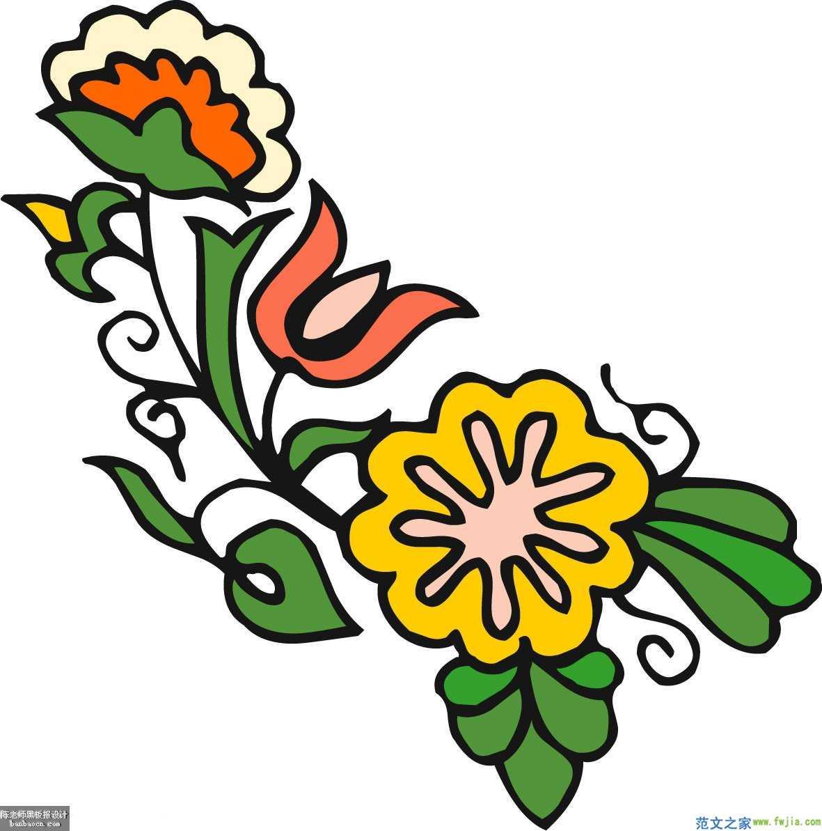 可爱的花边插图-黑板报版面设计图
