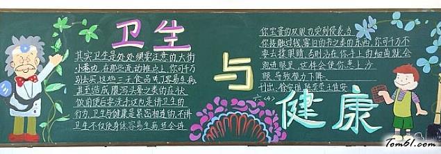 猴年新春黑板报版面设计图图片