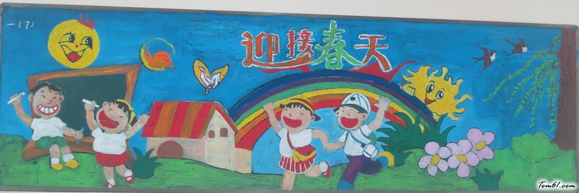 小学生迎接春天黑板报版面设计图