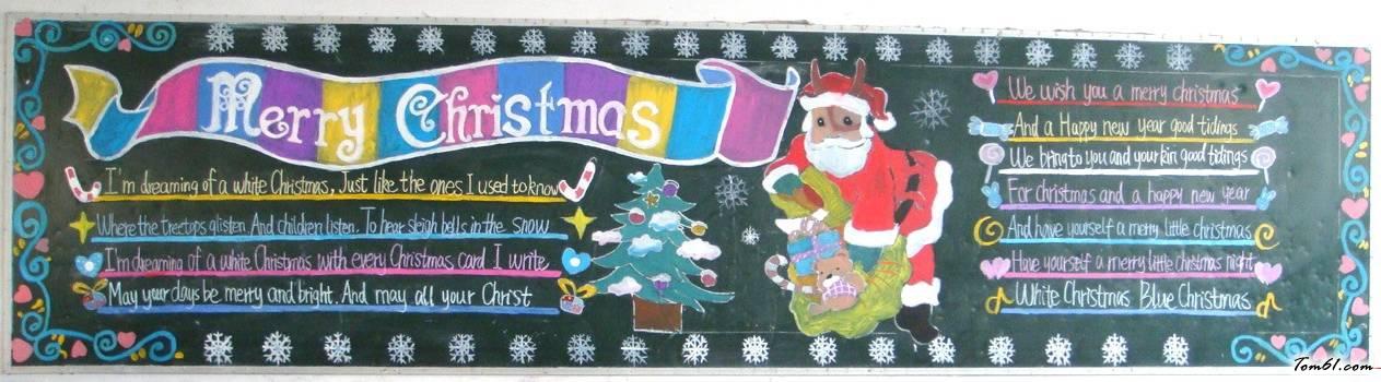 排版漂亮的圣诞节黑板报版面设计图图片
