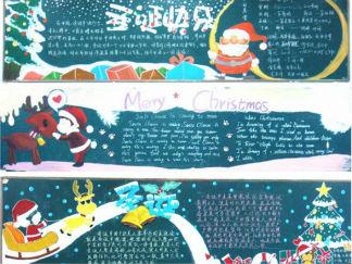 温州中学圣诞节主题黑板报版面设计图2