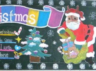 排版漂亮的圣诞节黑板报版面设计图