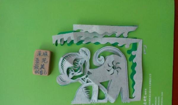 窗花剪纸步骤图解-调皮的小猴图片5